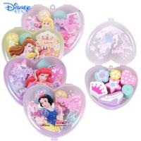 迪士尼公主儿童卡通造型橡皮擦小清新铅笔擦7件装心形盒装橡皮