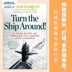 """英文原版 你就是艇长:打造""""全员*""""的授权管理与激励日志 Turn the Ship Around!: Turning"""