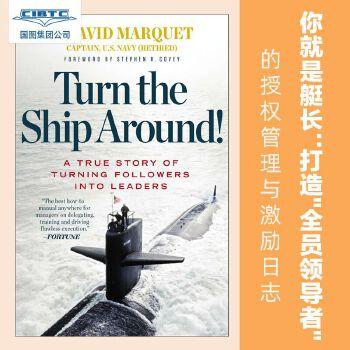 """英文原版 你就是艇长:打造""""全员*""""的授权管理与激励日志 Turn the Ship Around!: Turning Followers Into Leaders"""