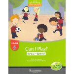黑布林英语阅读 小学a级别1:我可以一起玩吗?(附光盘)