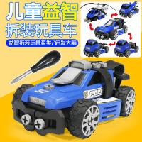 【支持礼品卡】新款益智模型玩具可拆装一变多款耐摔手推工程拼装车7hq
