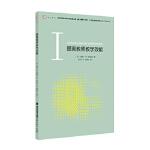 提高教师教学效能 作者 洛林・W.安德森, 盛群力 刘徽,译者 杜丹丹 盛群 福建教育出版社