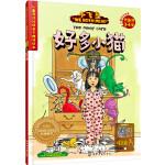 儿童英语分级亲子共读绘本(预备级)好多小猫