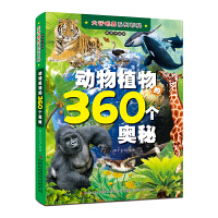 大�_眼界列百科 �游镏参锏�360���W秘