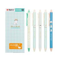 晨光中性笔小清新 学生按动魔力擦 写字笔 子弹头0.4 晶蓝/黑色 热可擦中性笔H3305