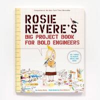 英文原版 罗西想当发明家 活动书 STEM绘本 精装 儿童工程启蒙 Rosie Revere's Big Projec