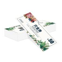 代金券制作设计印刷名片现金抵用门票入场卷抽奖优惠券定制美容院