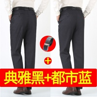 中老年人男裤高腰加绒加厚中年男士休闲裤宽松西裤爸爸装工装裤子