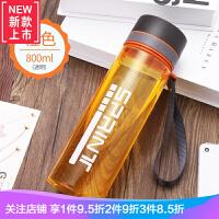 太空杯喝水大容量简约水壶工地塑料茶杯环保学生水瓶打篮球