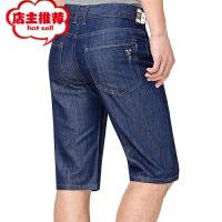 牛仔短裤男夏装中年商务休闲五分裤直筒宽松舒适版潮牌薄七分裤子 蓝色