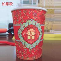 结婚纸杯 结婚杯子茶杯一次性婚庆纸杯加厚红色喜字敬婚礼喜婚宴