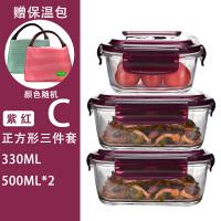 耐高温玻璃饭盒耐热微波炉保鲜盒长方形圆形密封打包便当盒套