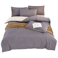 佳怡诚品舒适床上用品甄选纯色网红四件套 床单 被套 枕套 Z