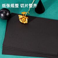 得力黑卡纸白卡卡纸74846折纸幼儿园儿童剪纸套装双面小学生手工制作益智加厚硬纸黑色a4纸a3黑白卡纸