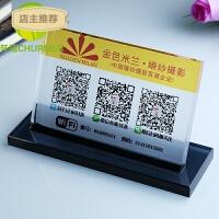 水晶二维码支付牌微信收款码柜台标牌收银台提示牌桌牌定制SN0386