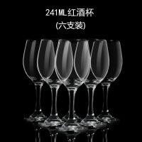 欧式家用玻璃红酒杯6只套装大号高脚杯创意香槟杯子个性葡萄酒杯