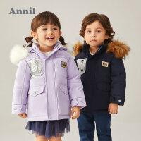 【年��秒��r:219】安奈�和��b男童羽�q服中�L款2020新款保暖加厚女童外套大毛�I冬�b