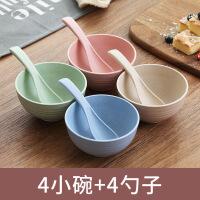 大碗个性碗碟套装家用北欧简约盘子饭碗欧式创意碗筷套装学生餐具 +四勺子