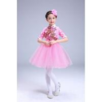 儿童演出服亮片男女蓬蓬公主纱裙幼儿中小学生舞蹈服表演合唱服装