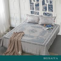 【任选3件4折,2件5折】贝赛亚家纺 提花冰丝床单凉席三件套 1.5/1.8米床可水洗空调席 静怡藏青
