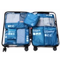 旅行收纳袋行李箱衣服衣物鞋子打包袋旅游防水密封整理包套装