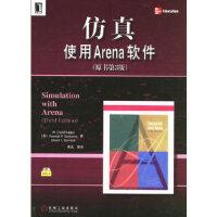 【二手旧书9成新】仿真使用Arena软件(原书第3版)(附CD-ROM光盘一张)(美)凯尔顿(Kelton,W.D.)