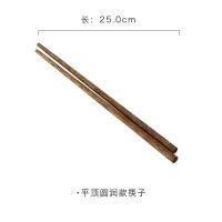 鸡翅木筷子套装10双环保无漆无蜡红木筷子实木筷子 平圆润款十双