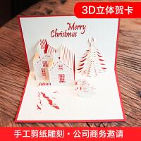 3D立体贺卡 创意手工剪纸雕刻贺卡城堡感恩礼物公司年会礼品商务邀请卡教师节送老师教师节礼物 3个装