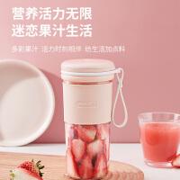九�(Joyoung)榨汁�C 家用多功能小型便捷式全自�庸�汁�C迷你料理�C充��S行��拌杯 L3-C86 �R卡��粉