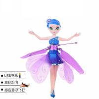 会飞的芭比娃娃 抖音会飞的小仙女手感应玩具飞天飞行器女孩花仙子芭比娃娃悬浮