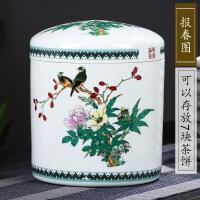 景德�陶瓷茶�~罐大�普洱七�罐醒茶罐茶盒茶�~桶通用密封�Σ韪�