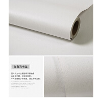 房间壁纸 墙纸自粘壁纸卧室房间客厅装饰温馨现代简约纯色素色防潮贴纸 白色 马卡龙10M*60CM 仅墙纸