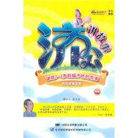 济公讲故事(6CD)特价