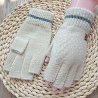 男女秋冬半指手套针织毛线触屏露指写字开车加厚保暖 均码