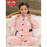 儿童睡衣秋冬季法兰绒珊瑚绒宝宝亲子母女家居服套装春秋
