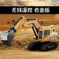 六一儿童节礼物无线遥控挖掘机玩具男孩挖土勾机儿童工程车合金汽车可充电动模3-6岁男孩玩具