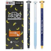 晨光4406子弹头0.5黑色可擦中性笔 学生水笔 一盒12支