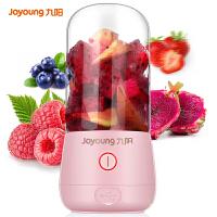 九阳(Joyoung)榨汁机家用水果小型便携式迷你电动多功能料理机果汁机榨汁杯可打小米糊 L3-C8粉