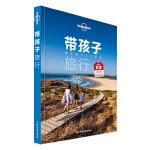 LP带孩子旅行-孤独星球Lonely Planet旅行读物系列:带孩子旅行