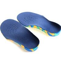 儿童宝宝扁平足内外八字鞋垫足内外翻X/O足弓垫机能鞋垫 迷彩色 全长12.5厘米可修剪