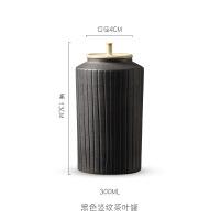 手工粗陶茶叶罐家用陶瓷雕刻罐中式茶仓功夫茶储存密封罐