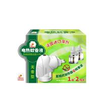 妈妈壹选电蚊香液 加热器+蚊香液45ml*2 进口配方 长效驱蚊
