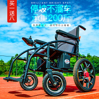 可折叠电动轮椅轻便老人残疾人智能全自动多功能锂电池四轮代步车