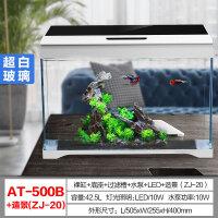 超白桌面小鱼缸 带盖生态玻璃缸水族箱水草缸客厅造景金鱼缸