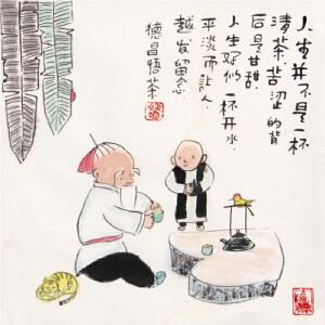 《人生并不是一杯清茶 苦涩的背后是甘甜 人生好似一杯开水 平淡而让人越发留念》范德昌 原创手绘国画R4120