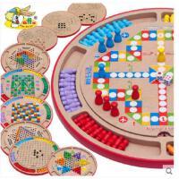 儿童早教 多功能十合一跳飞行棋 男孩 女孩益智木质玩具生日礼物