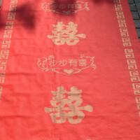 结婚地毯婚庆用品装饰一次性红地毯结婚礼楼梯地毯喜庆无纺布门口开业布置