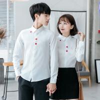 长袖衬衣拍结婚照情侣装登记领证件照韩版修身衬衫上衣学生春秋季涂