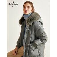 伊芙丽冬装新款韩版宽松羽绒衣外套长加厚连帽大毛领羽绒服女
