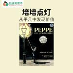 美国进口 1994年凯迪克图书银奖作品 Peppe the Lamplighter 培培点灯【平装】赠送音频